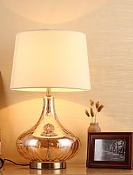 Недорогие -Художественный Защите для глаз Настольная лампа Назначение Стекло 220 Вольт Белый