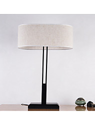 cheap -Ambient Light Artistic Table Lamp Eye Protection On/Off Switch AC Powered 220V Ivory