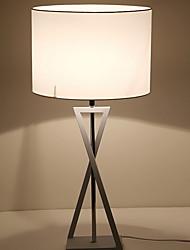 Tradisjonell / Klassisk Justerbar Bordlampe Til Soveværelse Metal 220 V Hvid Sort