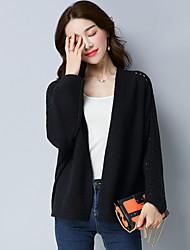 economico -Per donna Vintage Manica lunga Cashmere Cardigan Tinta unita