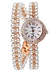 abordables -Mujer Niños Reloj de Moda Reloj creativo único Simulado Diamante Reloj Chino Cuarzo Cronógrafo Resistente al Agua Reloj Casual Aleación