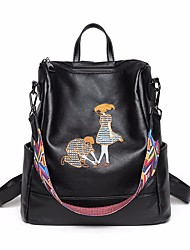 cheap -Women Bags PU Backpack Embroidery for Casual All Season Red Black