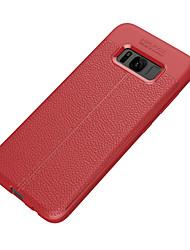 Недорогие -Кейс для Назначение SSamsung Galaxy S8 Plus S8 Ультратонкий Кейс на заднюю панель Сплошной цвет Мягкий ТПУ для S8 Plus S8 S7 edge S7