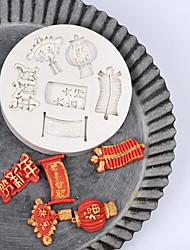 Недорогие -Круглый конфеты силикагель День Благодарения Новый год День рождения Праздник