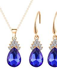 Недорогие -Жен. Комплект ювелирных изделий - Позолота Простой, Мода Включают Ожерелья с подвесками Синий Назначение Свадьба / Подарок