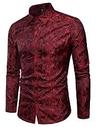 cheap -Men's Club Cotton Shirt - Camouflage, Jacquard