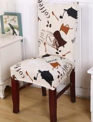 preiswerte -Moderne 100% Polyester Jacquard Stuhlabdeckung, Einfache Bequem Punkt Pigment Druck Überzüge
