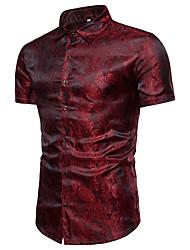 Недорогие -Муж. Рубашка Хлопок, Воротник-стойка Однотонный / С короткими рукавами