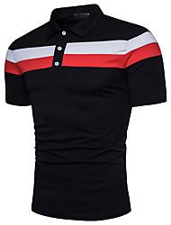 Недорогие -Муж. Классический Polo Хлопок, Рубашечный воротник Активный Контрастных цветов / С короткими рукавами