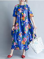 abordables -Femme Manche Papillon Coton Ample Ample Robe - Plissé, Fleur Midi