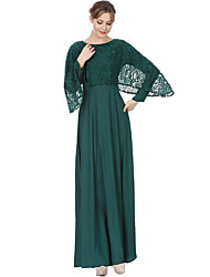 abordables -Femme Ample Kaftan Abaya Robe - Dentelle, Couleur Pleine Maxi