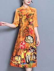 abordables -Femme Grandes Tailles Ample Robe - Fendu Imprimé, Fleur Mao