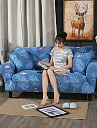 Недорогие -Современный 100% полиэстер, жаккард Накидка на диван для двоих, Простой Цветочный принт С животными принтами С принтом Чехол с функцией