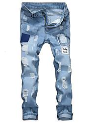 cheap -Men's Plus Size Linen Slim Jeans Chinos Pants - Solid