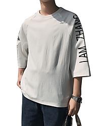 povoljno -Majica s rukavima Muškarci - Osnovni Ulični šik Dnevno Jednobojni Slovo