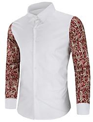 Недорогие -Муж. Пэчворк Рубашка Классический Шинуазери (китайский стиль) Контрастных цветов