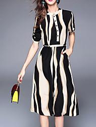 baratos -Mulheres Feriado Moda de Rua balanço Vestido - Estampado, Estampa Colorida Colarinho Chinês Médio / Verão