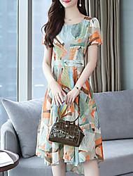 povoljno -Žene Jednostavan Šifon Haljina - Print, Geometrijski oblici Color block Asimetričan