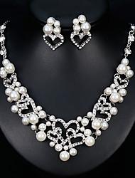Недорогие -Жен. Комплект ювелирных изделий - европейский, Мода Включают Серебряный Назначение Свадьба Повседневные