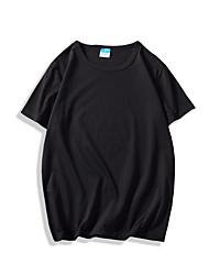 billige Herremode og tøj-Herre-Ensfarvet Basale T-shirt