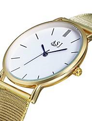 preiswerte -ASJ Damen Armbanduhr Chinesisch Armbanduhren für den Alltag Legierung Band Luxus / Modisch Gold / Ein Jahr / SSUO 377