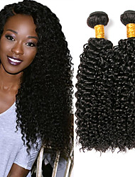 cheap -Brazilian Hair Curly Human Hair Weaves 50g x 4 Hot Sale Extention Natural Color Hair Weaves Human Hair Extensions All Christmas Gifts