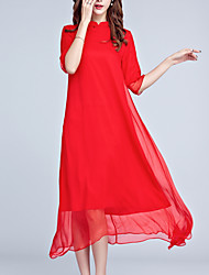 abordables -Femme Vacances Chinoiserie Ample Trapèze Robe Couleur Pleine Mao Midi