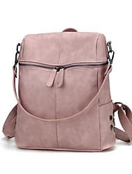 Недорогие -Жен. Мешки PU рюкзак Молнии Розовый / Бежевый / Серый