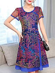 povoljno -Žene Kinezerije A kroj Haljina Cvjetni print Do koljena