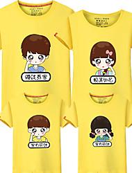 baratos -4 Peças Infantil Olhar de família Estampa Colorida Manga Curta Camiseta