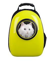 preiswerte -Hunde / Hasen / Katzen Transportbehälter &Rucksäcke Haustiere Träger Tragbar / Wasserdicht / Mini Kreativ / Modisch / Britisch Gelb /