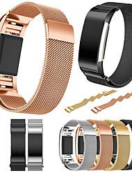 Недорогие -Ремешок для часов для Fitbit Charge 2 Fitbit Миланский ремешок Металл / Нержавеющая сталь Повязка на запястье
