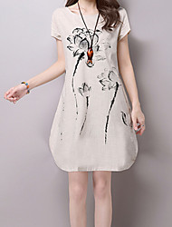 cheap -Women's Basic / Street chic A Line Dress Print