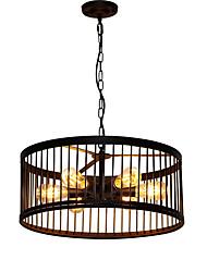 Недорогие -QIHengZhaoMing 6-Light Фонариком Люстры и лампы Рассеянное освещение 110-120Вольт / 220-240Вольт, Теплый белый, Лампочки включены / CE