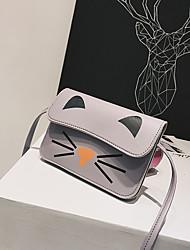 baratos -Mulheres Bolsas PU Leather Bolsa de Ombro Estampa para Escritório e Carreira / Ao ar livre Rosa / Cinzento / Marron