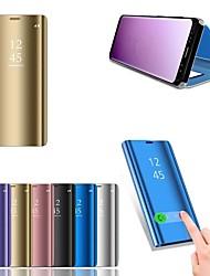 Недорогие -Кейс для Назначение Huawei P20 lite P20 со стендом Покрытие Зеркальная поверхность Чехол Однотонный Твердый Кожа PU для Huawei P20 lite