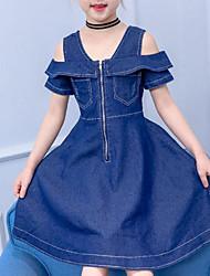 abordables -Enfants Fille Couleur Pleine Manches Courtes Robe