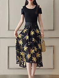 cheap -Women's Active Set - Floral, Print Skirt