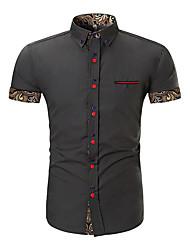Недорогие -Муж. Рубашка Классический / Шинуазери (китайский стиль) Контрастных цветов