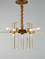 cheap -QINGMING® Sputnik Chandelier Ambient Light - Mini Style, 110-120V / 220-240V, Warm White / Cold White, Bulb Included / 15-20㎡