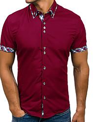 Недорогие -Муж. Рубашка Классический Однотонный Темно синий / С короткими рукавами