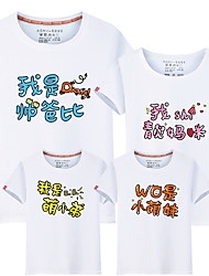 baratos -4 Peças Infantil Olhar de família Estampa Colorida / Letra Manga Curta Camiseta