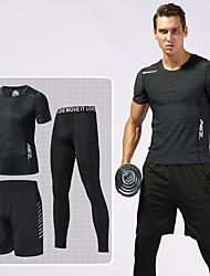 baratos -Homens Terno de Yoga - Azul, Cinzento Esportes Elastano Conjuntos de Roupas Exercício e Atividade Física, Corrida, Ginásio Roupas Esportivas Secagem Rápida, Respirabilidade Com Stretch