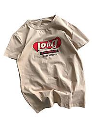 povoljno -Majica s rukavima Muškarci - Osnovni Dnevno Slovo Print