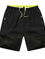 povoljno -Muškarci Osnovni Kratke hlače Hlače Na točkice