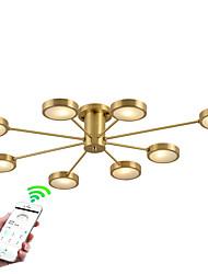 Недорогие -ZHISHU 8-Light Спутник / Оригинальные Монтаж заподлицо Потолочный светильник Латунь Металл Творчество, Управление WIFI 110-120Вольт / 220-240Вольт Лампочки включены / G4
