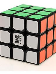 baratos -Rubik's Cube 1 peças YongJun YJ8301 Mini 3*3*3 Cubo Macio de Velocidade Cubos de Rubik Cubo Mágico Brinquedos de escritório Dom Todos