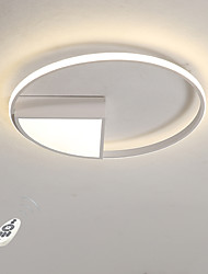 Недорогие -Оригинальные Монтаж заподлицо Рассеянное освещение Металл Регулируется, Диммируемая 220-240Вольт Диммируемый с дистанционным управлением Светодиодный источник света в комплекте