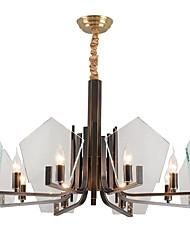 preiswerte -ZHISHU 8-Licht Sputnik / Neuartige Kronleuchter Deckenfluter - Kreativ, Neues Design, 110-120V / 220-240V Glühbirne nicht inklusive