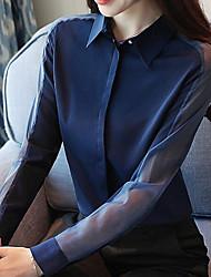 Недорогие -Жен. Офис Плиссировка / Сетка / Пэчворк Блуза / Рубашка Рубашечный воротник Тонкие Деловые / Классический Однотонный